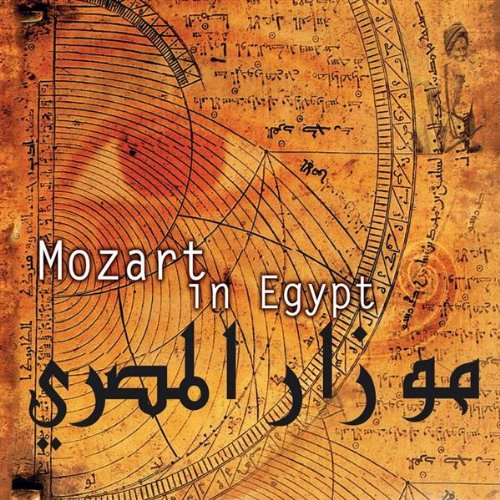 Mozart in Egypt - Hugues de Courson